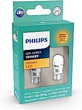 Philips 194ALED Ultinon LED Amber