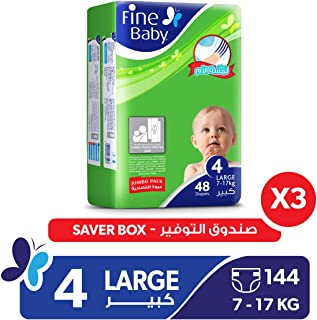 Fine Baby Diapers Mother's Touch Lotion, Large 7-17Kgs, Jumbo Pack, 144 Count