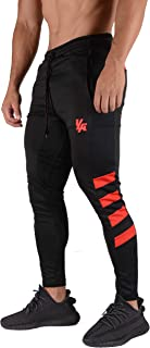 Best barcelona warm up pants Reviews
