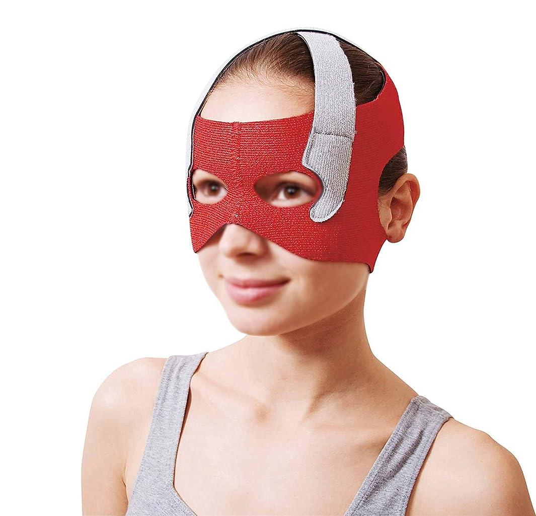 トライアスロン微視的残忍なGLJJQMY フェイシャルリフティングマスク回復包帯ヘッドギアマスクシンフェイスマスクアーティファクト美容ベルトフェイシャルとネックリフティングフェイシャル円周57-68 cm 顔用整形マスク