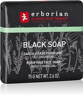 Erborian Black Soap Jabón Facial Purifiant carbón