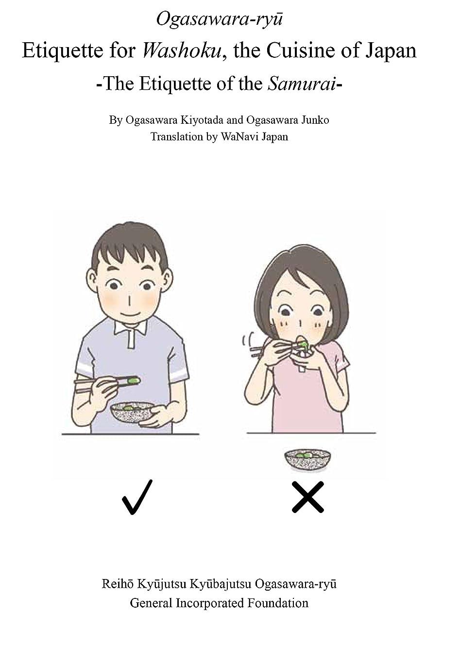 かけるラインナップ累積Ogasawara-ryu Etiquette for Washoku, the Cuisine of Japan -The Etiquette of the Samurai- (English Edition)