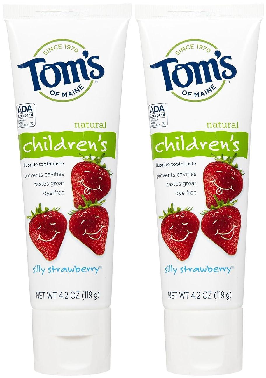 セージ有彩色の混合したTom's of Maine Anticavity Fluoride Children's Toothpaste - 4.2 oz - Silly Strawberry - 2 pk by Tom's of Maine
