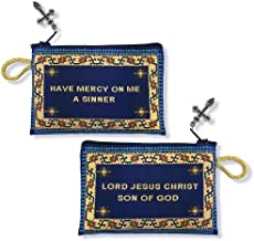 2 Sided Tapestry Cloth Jesus Prayer Pouch Lord Jesus Christ, Son of God Blue 4 1/4 Inch