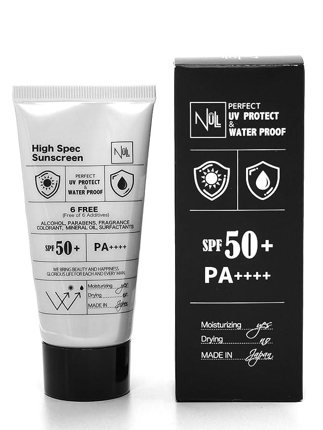 イディオムに沿って散歩NULL 日焼け止め メンズ ウォータープルーフ (顔 & 全身 用) SPF50+ PA++++ ロングUVA対応 40g (特殊製法で 汗/水 にめっぽう強い) (白くならない/クレンジング不要) スポーツ ゴルフ 用