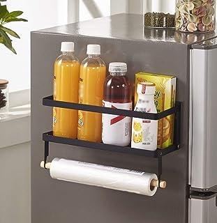 Kryddhylla, magnetisk kylskåpshylla kryddhylla vägg hängande hylla för kylskåp, kylskåp hylla med magnet, kryddhylla utan ...