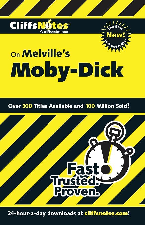 ラグ誤パウダーCliffsNotes on Melville's Moby-Dick (Cliffsnotes Literature Guides)