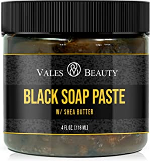 Raw African Black Soap Paste 4 oz - 100% Natural For Acne, Dry Skin, Scars, Burns, Rashes, Face & Deep Body Wash
