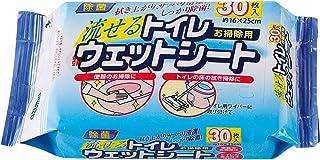 アズマ トイレ除菌用シートトイレ用ウェットシート30P シートサイズ16×25cm 流せるタイプ SQ058