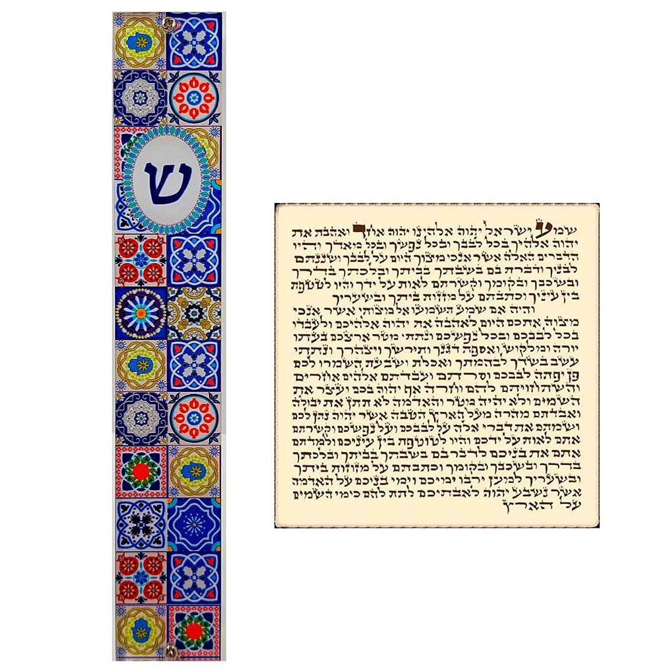 Talisman4U Jewish MEZUZAH CASE with Prayer Scroll Hebrew Parchment Multicolor Mosaic Design Art Judaica Gift Door Mezuza Made in Israel 5
