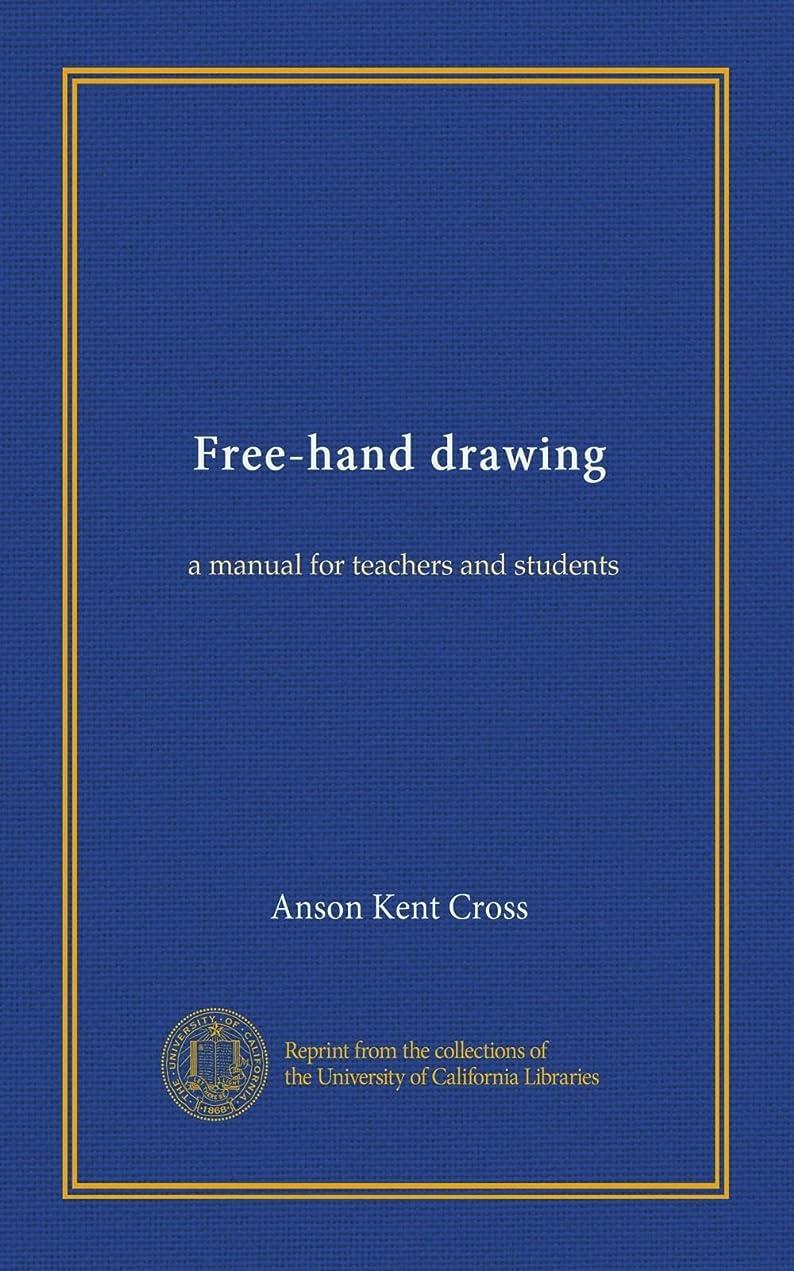 加入維持遺跡Free-hand drawing: a manual for teachers and students