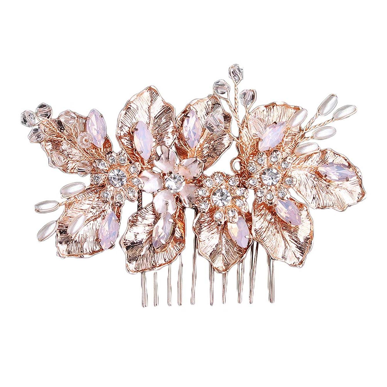 不潔ドライ無礼にLURROSE クリスタルラインストーンヘアコームのかかった真珠ビーズダイヤモンドヘアピース合金の花のヘッドドレス手作りティアラウェディングブライダルヘアアクセサリーヘアピン用女性装飾ギフト