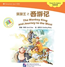 Best monkey king journey to the west song Reviews