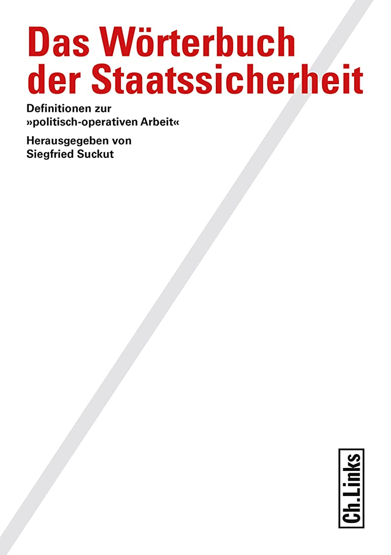 離婚スカーフアミューズDas W?rterbuch der Staatssicherheit: Definitionen zur