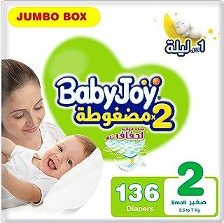 بيبي جوي الحشوة الماسية المضغوطة، مقاس 2، صغير، 3.5-7 كغ، الصندوق الجامبو، 136 حفاض