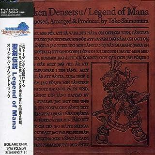 Square Enix Music Legend Of Mana Original Soundtrack