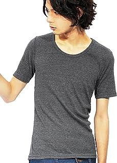 (エイト) 8(eight)8color 無地 Uネック 半袖Tシャツ テレコ カットソー