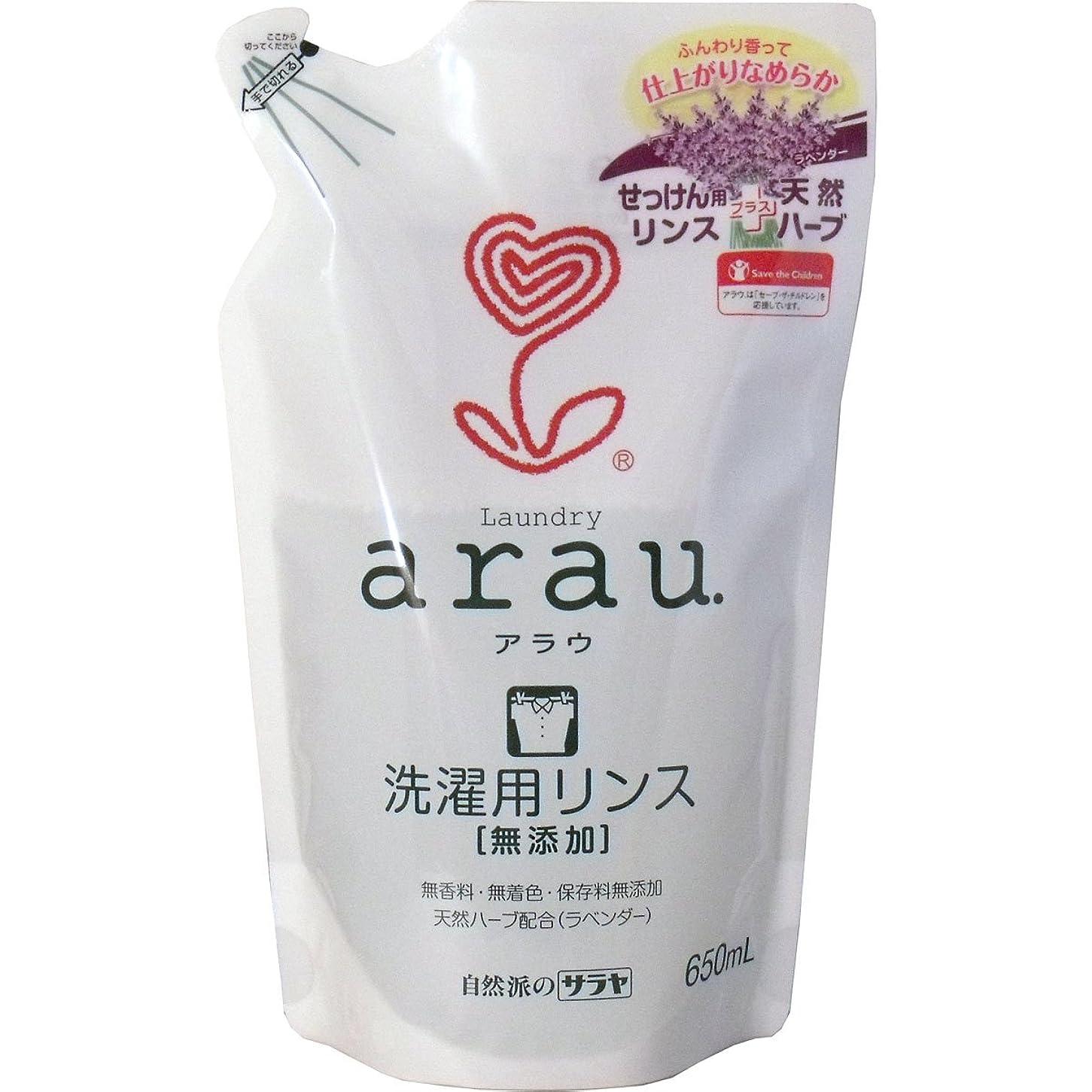 天国楽しい解決arau.(アラウ) 洗濯用 リンス仕上げ 詰替用 650ml ×2セット