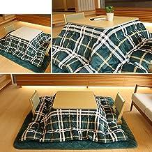 DUWEN Winter Heating tableHeating Table Japanese Style Kotatsu Table Bay Window Table Japanese Stove Table Folding Home Ta...