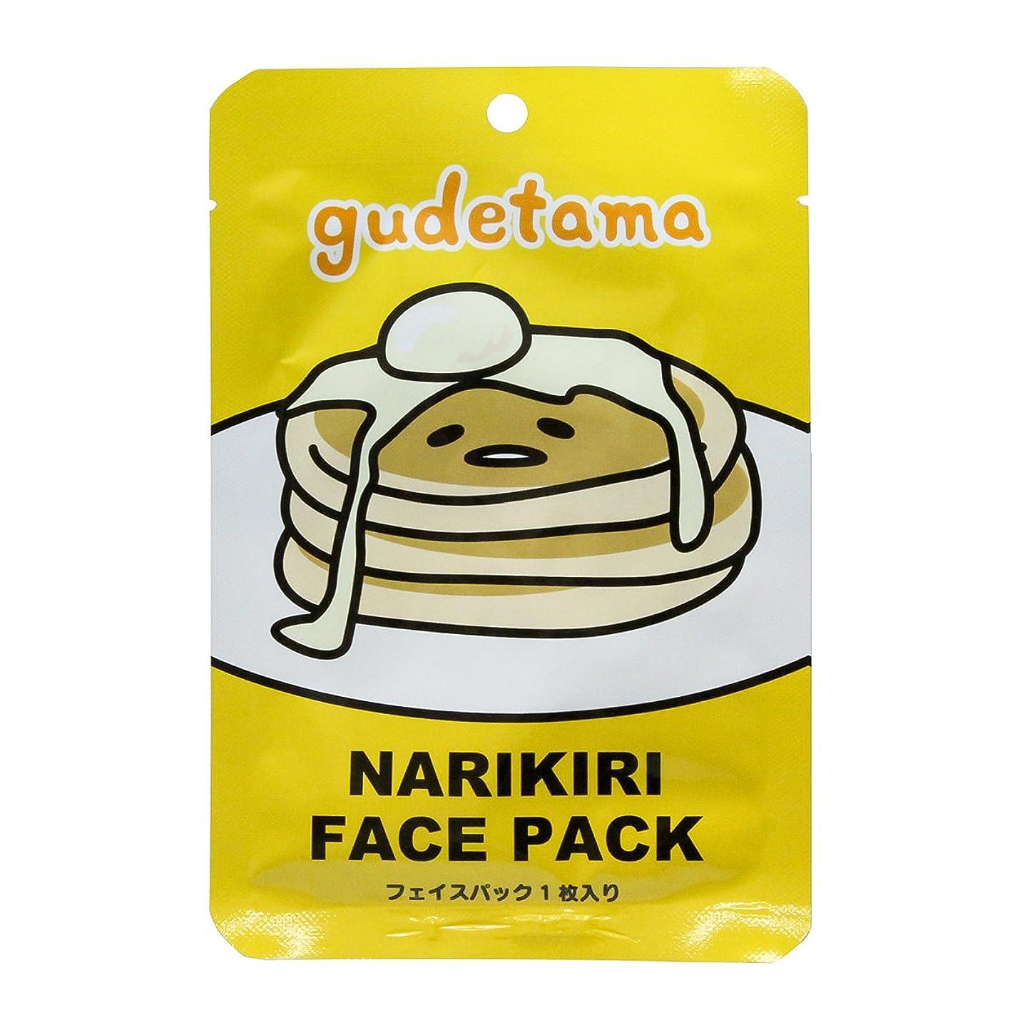 メールメダル起きているぐでたま なりきりフェイスパック パンケーキ バニラの香り (20mL × 1枚入)