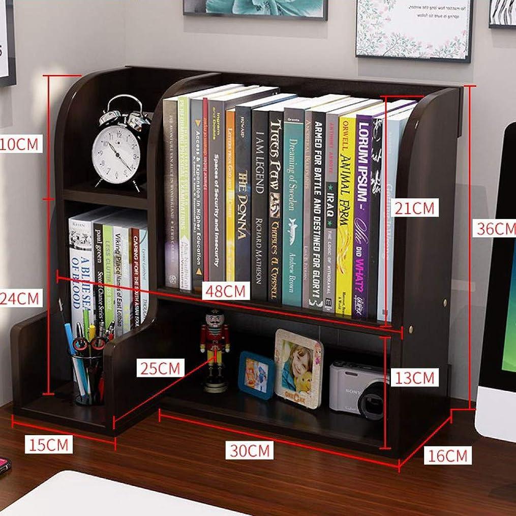 伝統的間欠前任者卓上収納ケース デスク収納ボックス デスクオーガナイザー 仕切り 本立て 本棚 小物入れ 書類整理 雑誌/A4ファイル/フォルダー/書類入れ 大容量 整理 机上用品 デスク収納ラック