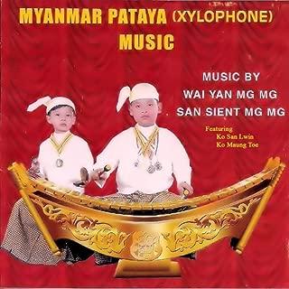 Sone Taw Myaing (feat. Ko San Lwin & Ko Maung Toe)