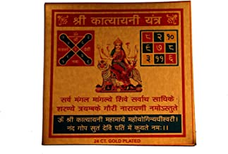 STYLE Ok Brass Katyayani Maha Yantra for Pooja and Early/Delay Love Marriage (Golden)