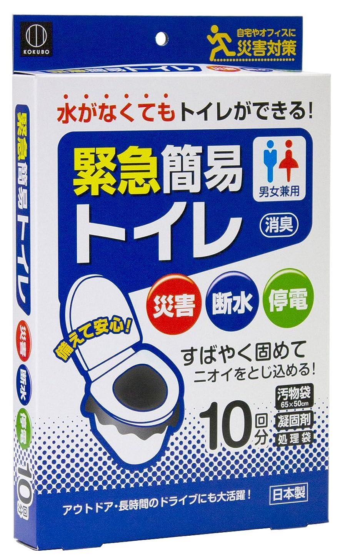 本能鏡詳細に小久保 緊急簡易トイレ 凝固剤入10回分入 KM-012