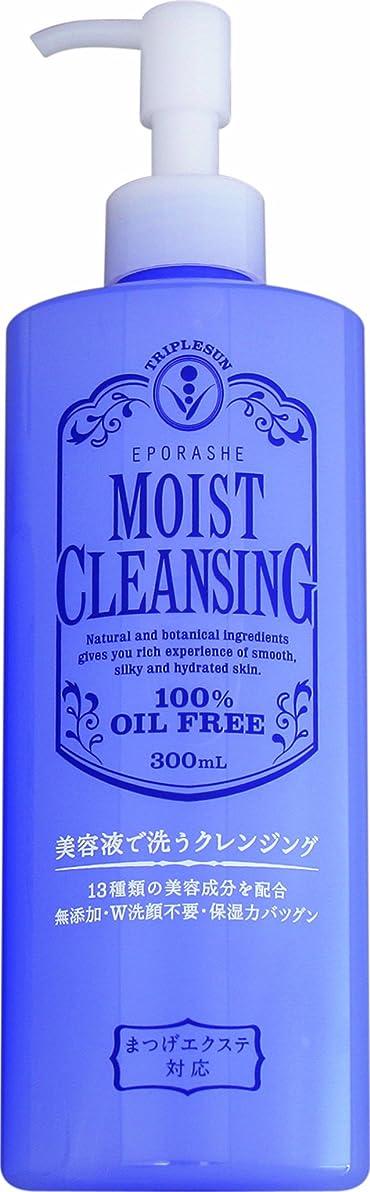 世界ゴシップ可愛いEPORASHE モイストクレンジング まつ毛エクステ対応 無添加 300ml