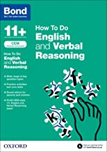 Bond 11+: CEM How To Do: English and Verbal Reasoning