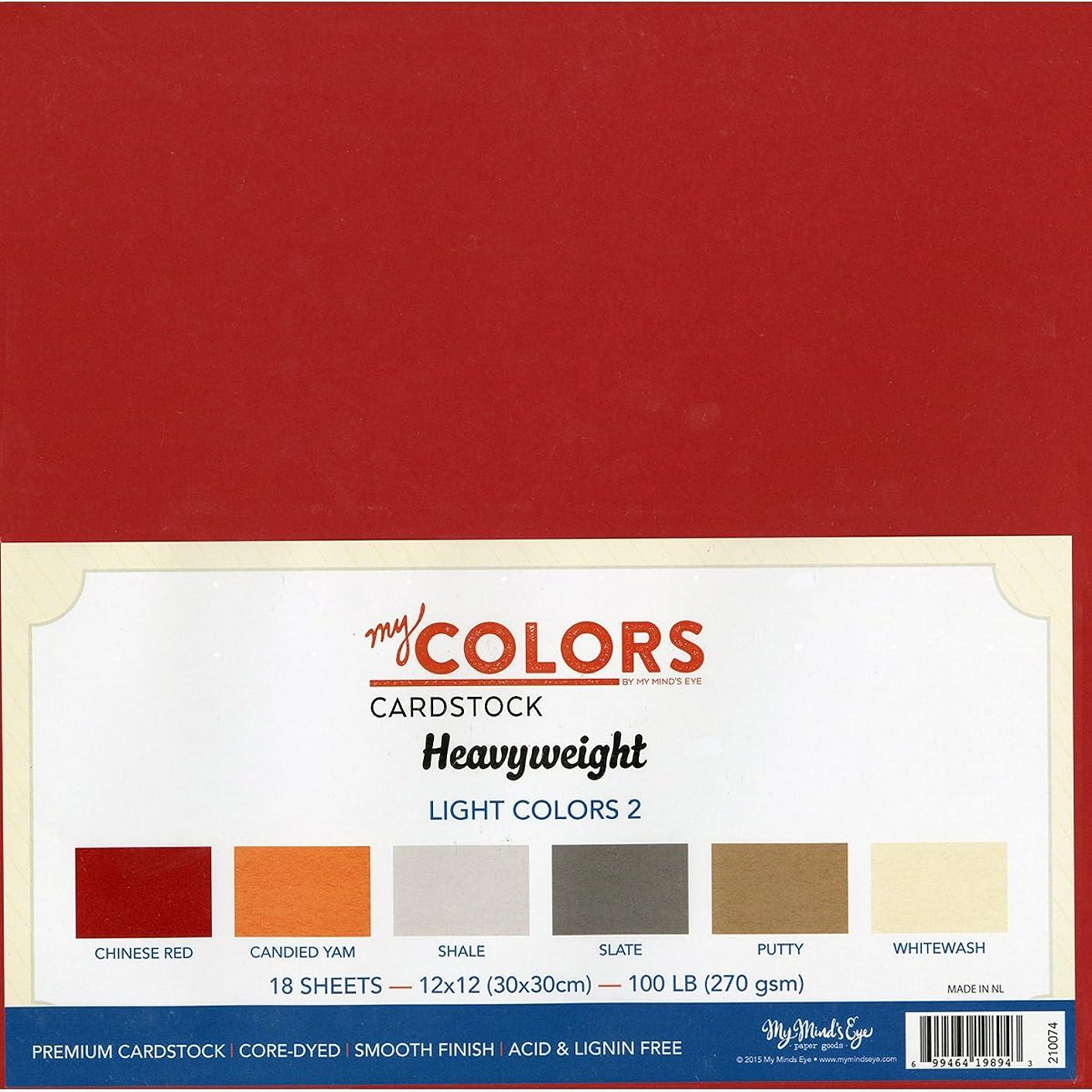 My Colors Heavyweight Cardstock Bundle 12x12 18/Pkg-Light 2