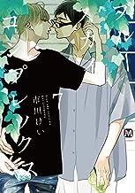 ブルースカイコンプレックス7 (マーブルコミックス)
