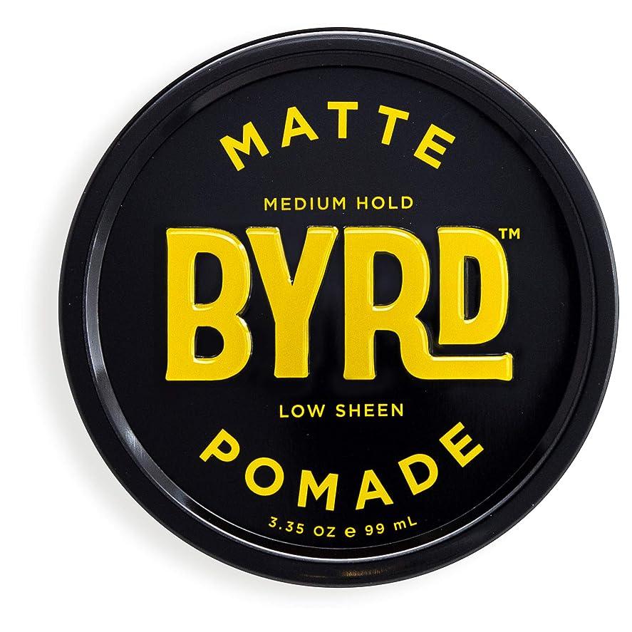 肌寒いドラム見つけたBYRD(バード)  マットポマード 70g