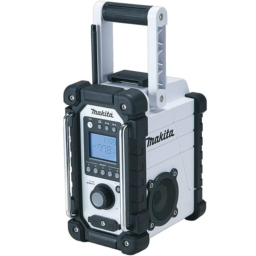 Makita XRM02W 18V Compact Lithium-Ion Cordless Job Site Radio