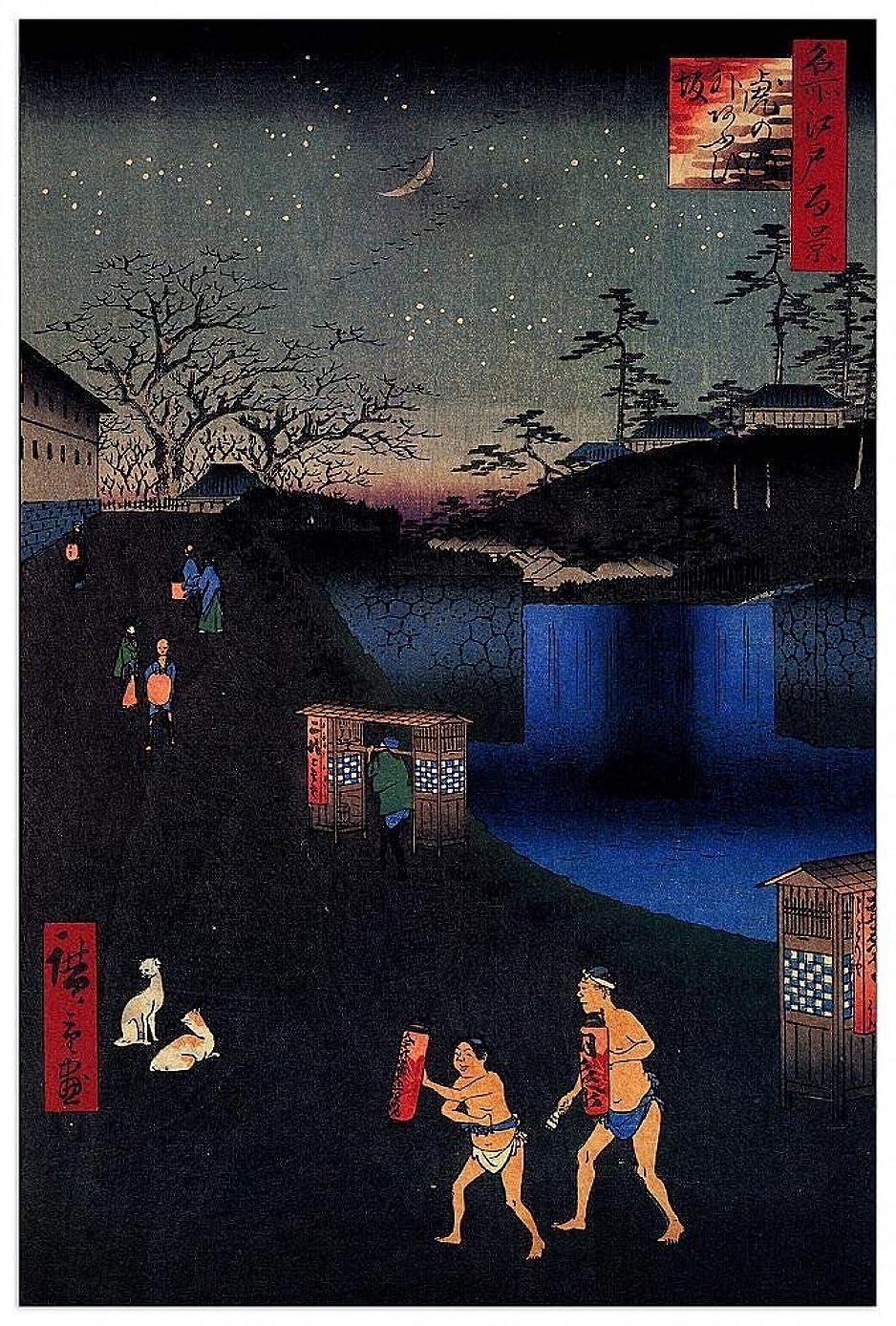 ArtPlaza TW93000 Hiroshige Utagawa - Outside Toranomon Gate Decorative Panel 27.5x39.5 Inch Multicolored