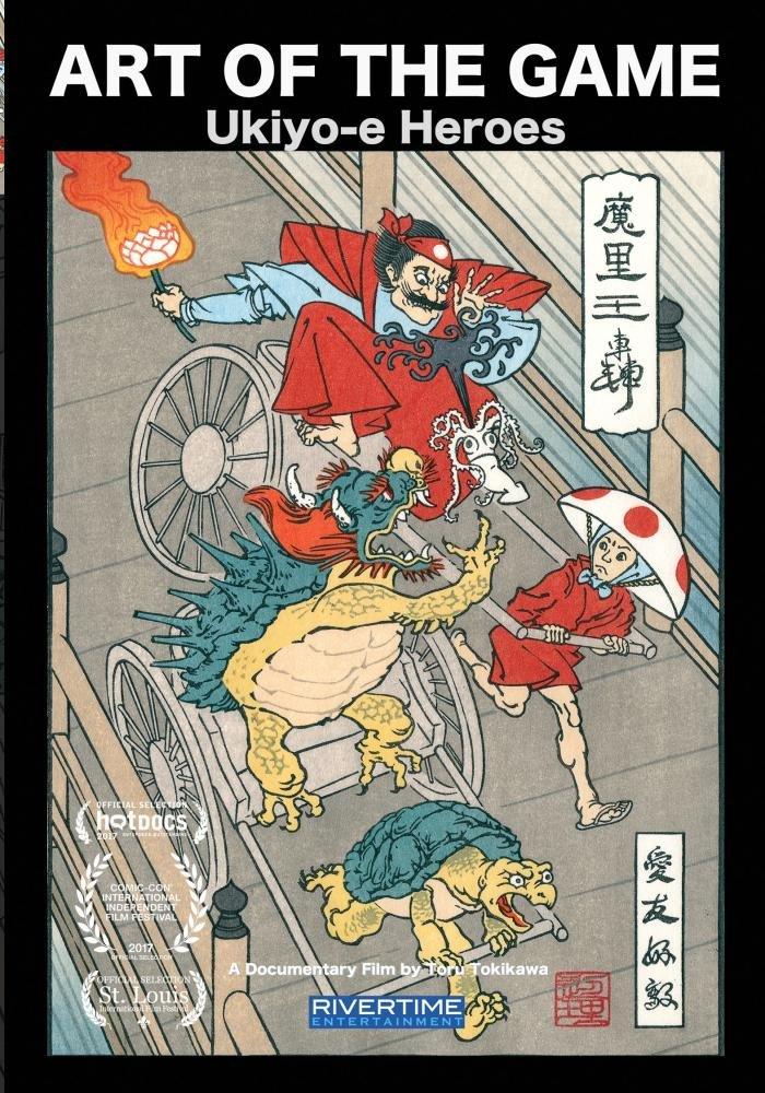 Sale SALE% OFF Mesa Mall Art of the Ukiyo-E Game: Heroes