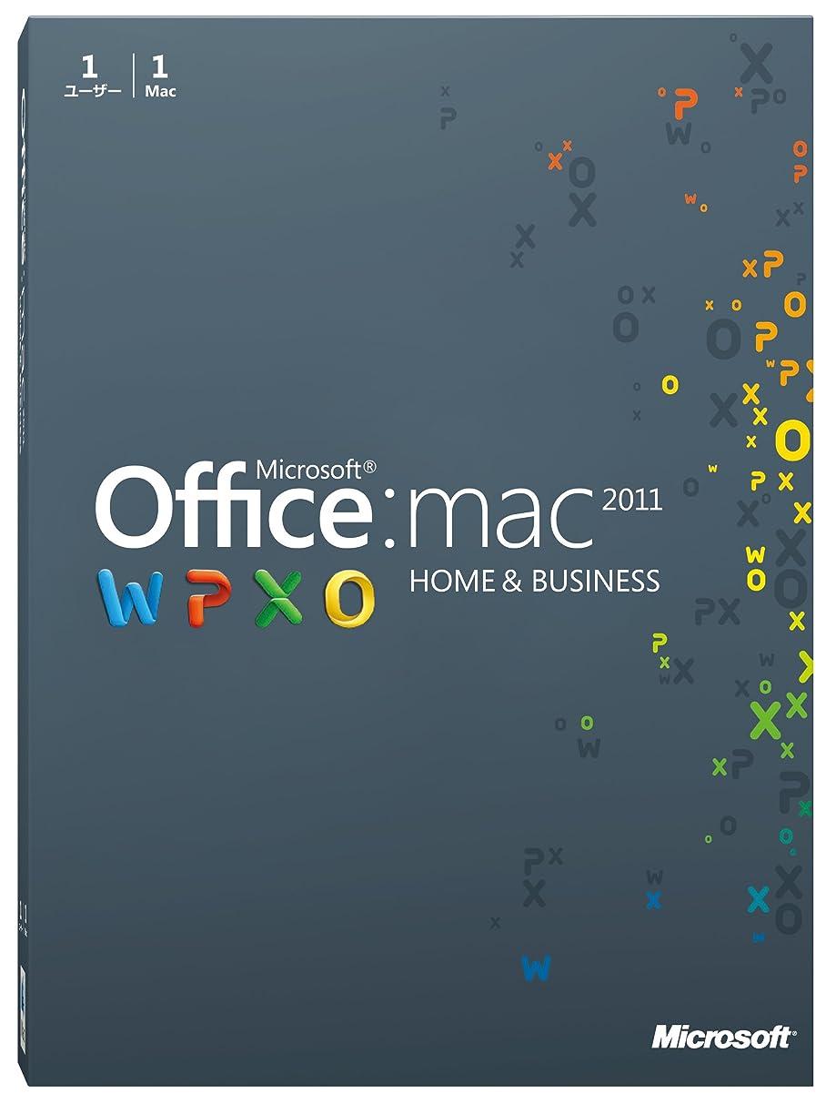 起点フットボール召喚する【旧商品】Microsoft Office for Mac Home and Business 2011-1 パック