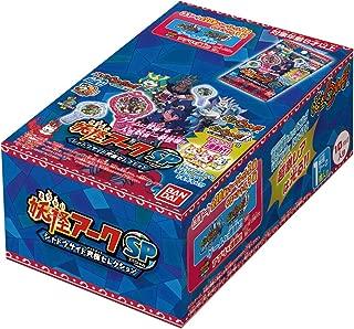 妖怪ウォッチ 妖怪アークSP シャドウサイド究極セレクション (BOX)