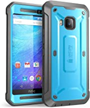 Best htc one m9+ accessories Reviews