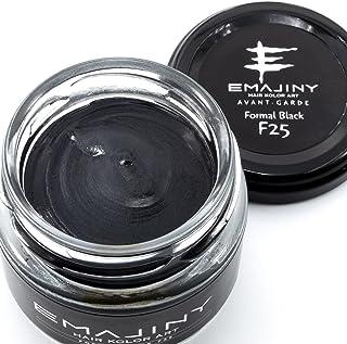 EMAJINY Formal Black F25 エマジニー フォーマルブラックカラーワックス 黒 36g 【日本製】【無香料】【シャンプーでサッと洗い流せる1日黒髪】