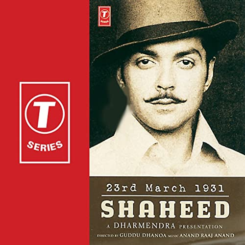 23 march 1931 shaheed video songs free download
