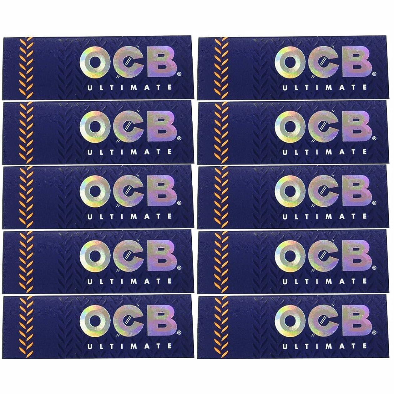アラート臭い会話ocb オーシービー アルティメイトシングル 手巻き用シングルペーパー 5.10.20個セット