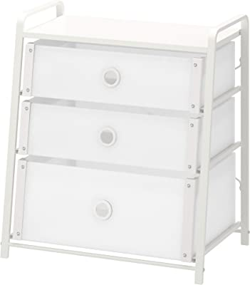 """Ikea Lote Polypropylene Plastic Chest of 3 Drawers (White, 55x62 Cm, 21 5/8x24 3/8"""")"""