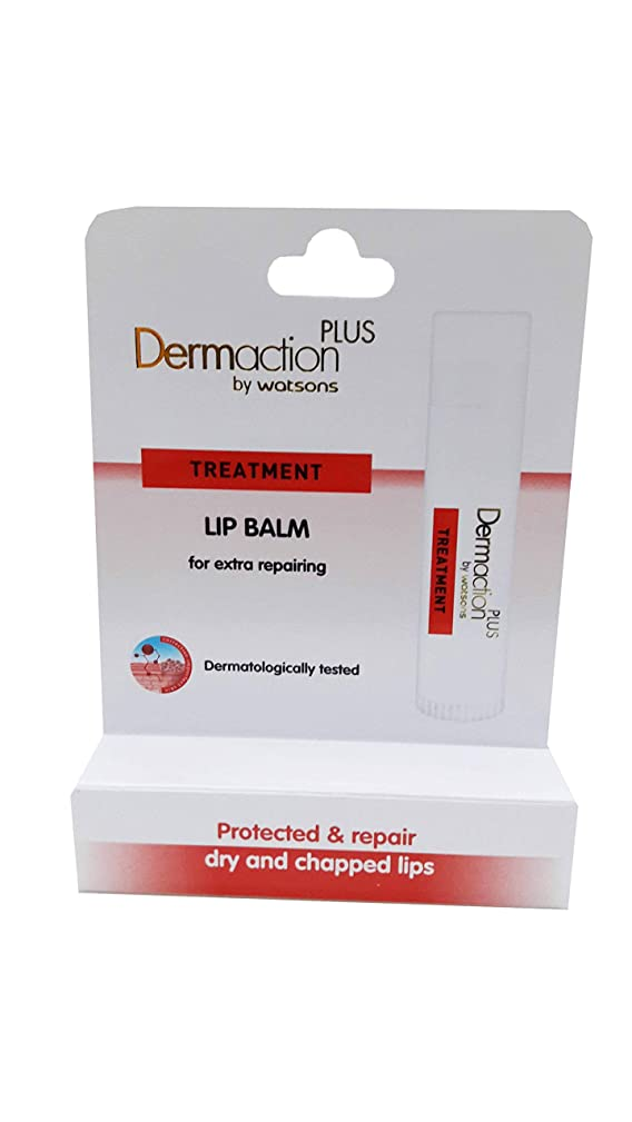 Dermaction Plus by Watsons Treatment Lip Balm. Protected & Repair Dry and chapped Lips. Dermatologically Tested. (4.5g./ Pack)