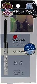 MSH Love Liner Pencil Nude Black
