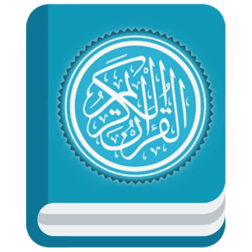 Quran - Holy Quran For Android