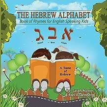 Best hebrew for kids Reviews