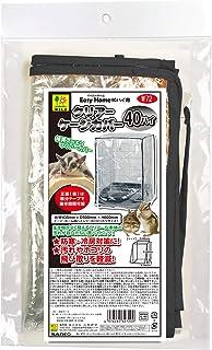 SANKO イージーホーム40ハイ用 クリアーケージカバー