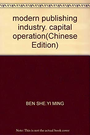 Modern publishing industry. capital operation(Chinese Edition)