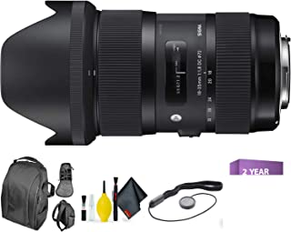 Sigma 18-35mm f/1.8 DC HSM Art Lens for Sony A Mount + Deluxe Lens Cleaning Kit